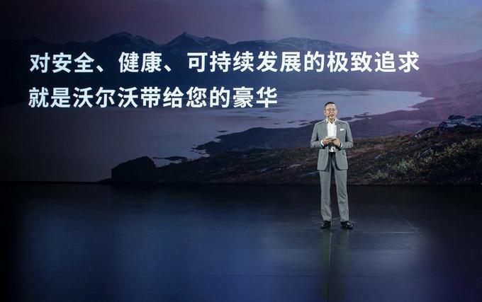 郎朗/薛兆丰等助阵新款S90上市 售40.69-61.39万元-图5