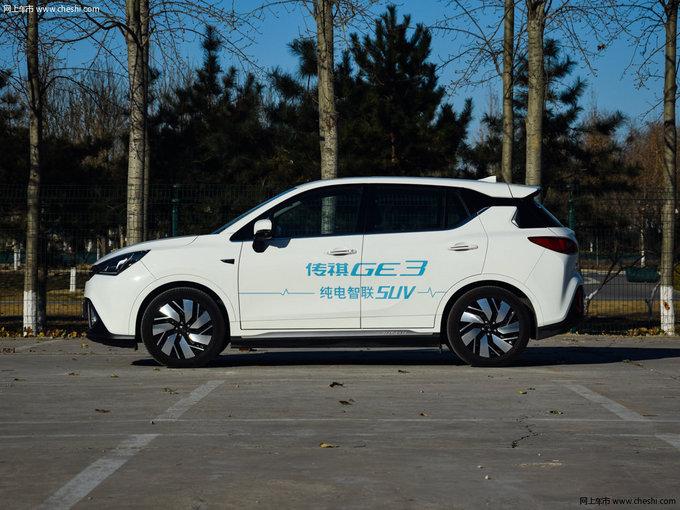 新能源车-图2
