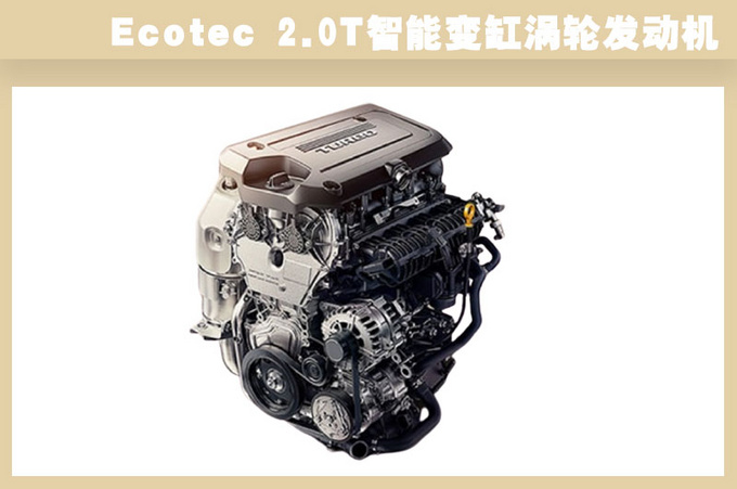 全系标配9AT变速箱雪佛兰迈锐宝XL这次稳了-图5