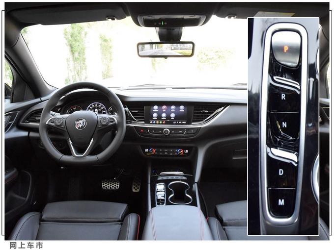 五福临门别克5款轿车同步上市 12.11万元起售-图6