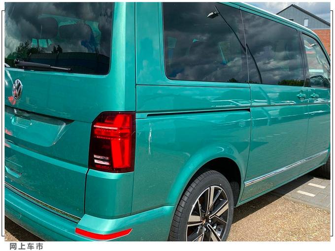大众新款迈特威实拍尺寸超别克GL8/增插混车型-图4