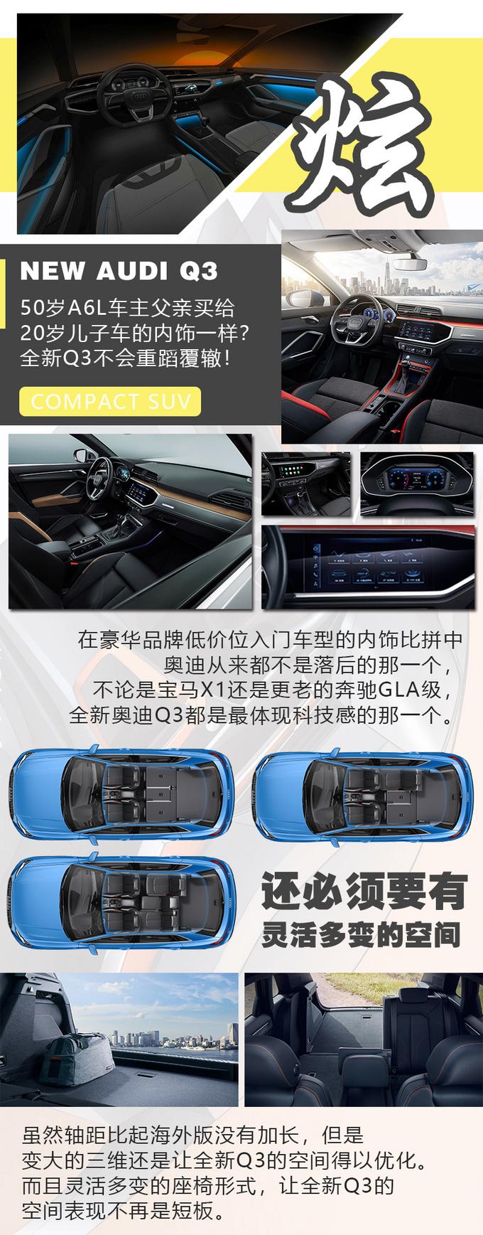 用最低�r�I一�_豪�A品牌SUV ���RX1/�W迪Q3你�x�l-�D7