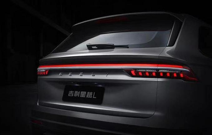 吉利星越L全系搭载2.0T发动机 4月份上海车展发布-图4