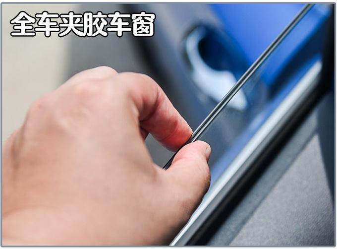 底盘舒适调校/静谧性堪比豪华车型荣威i6 MAX试驾-图11