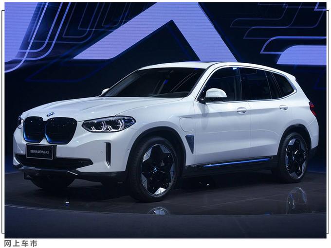 宝马10款新车亮相北京车展 5系上市 M3/M4全球首发-图8
