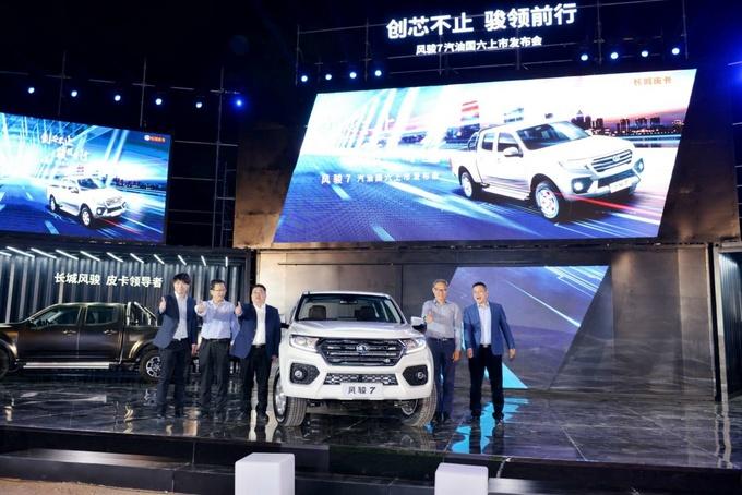 全新汽油风骏7上市   8.68万元起售   首款国六b皮卡-图2