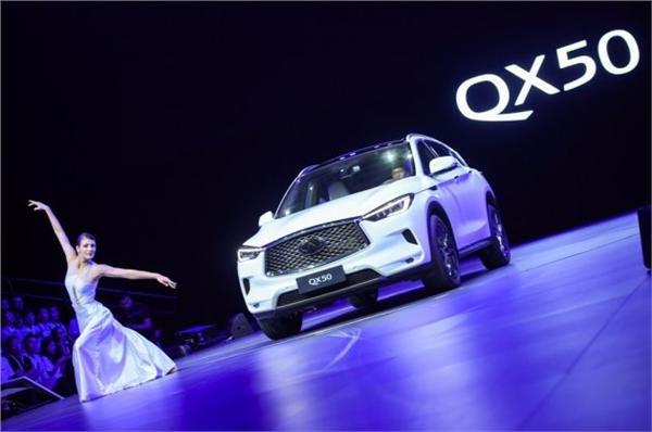 创新豪华SUV 全新英菲尼迪QX50正式上市-图9