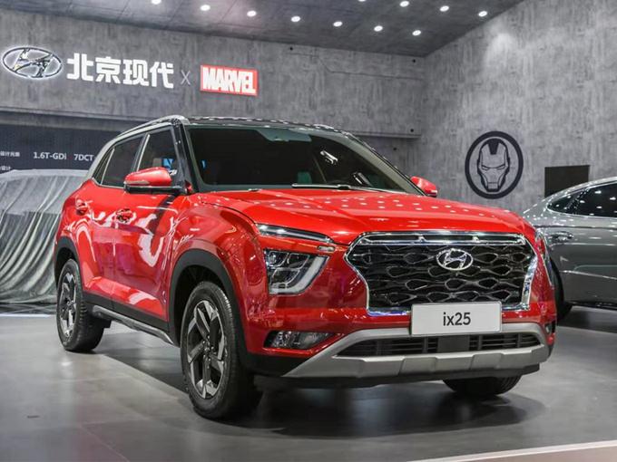 北京现代新ix25本月上市 降价近1万元预售10万起-图1