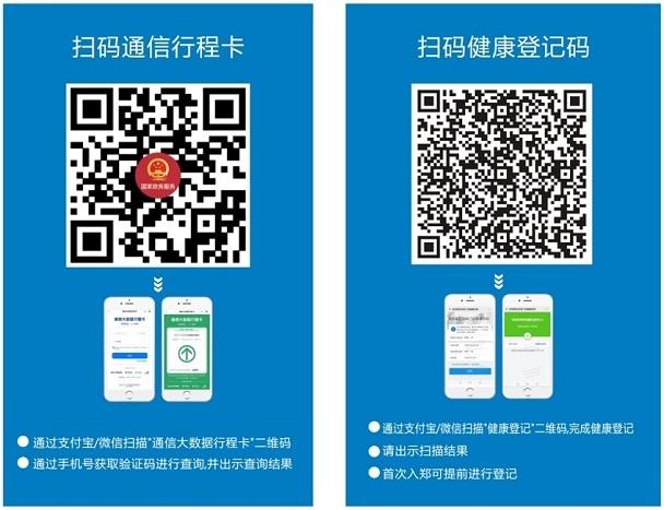 筑牢安全防线6.12-15中原国际车展打造无菌车展-图4