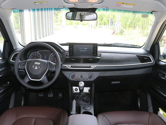 8.68万元起售 风骏7汽油版上市 首款国六B皮卡-图6