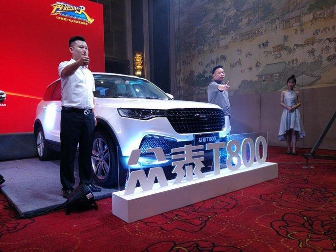 众泰T800豪华大七座SUV武汉正式上市-图10