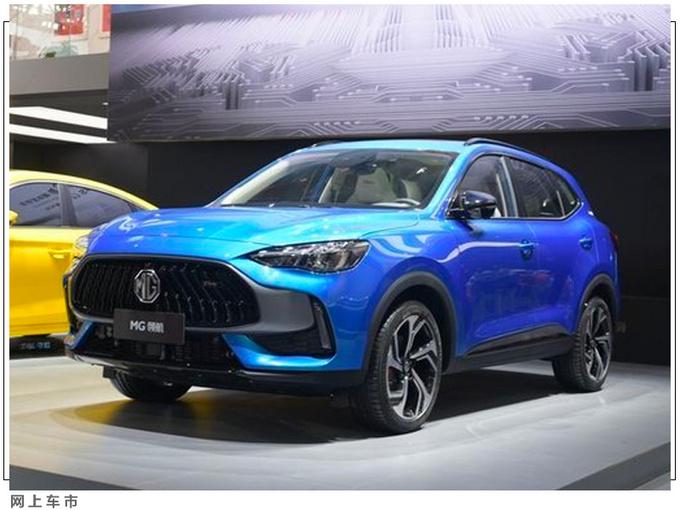 10月7款新车将上市 全新伊兰特领衔/最低售8.98万-图4