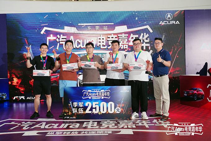 纵擎释放 共逐荣耀 广汽Acura电竞嘉年华东莞站-图7