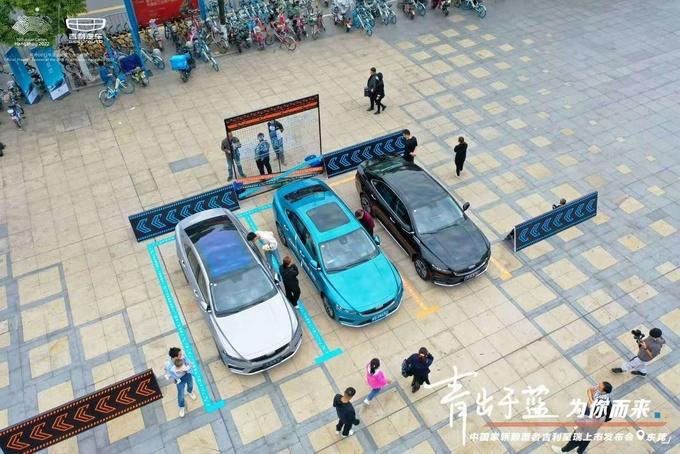 开启燃油车FOTA升级时代,吉利星瑞东莞上市-图5