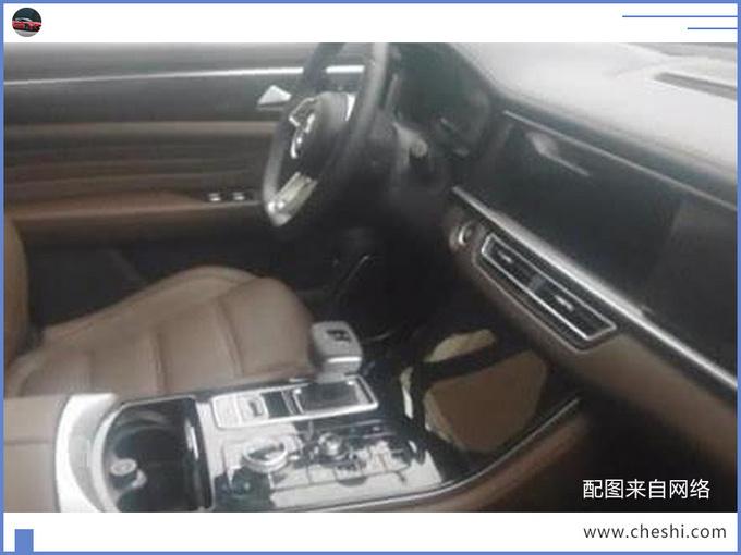 东风风光大7座SUV实拍 比汉兰达大4天后首发-图6