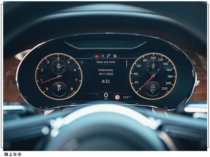 宾利全新飞驰V8官图发布搭4.0T引擎/可四轮转向-图6