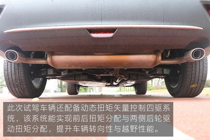 TNGA架构下诞生的驾乘标杆 试驾广汽丰田威兰达-图13