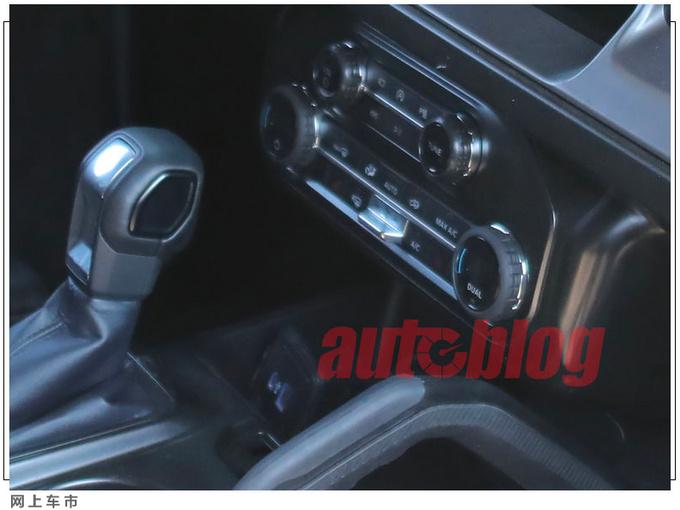 福特新Bronco配置曝光 四驱带锁/配坦克调头功能-图4