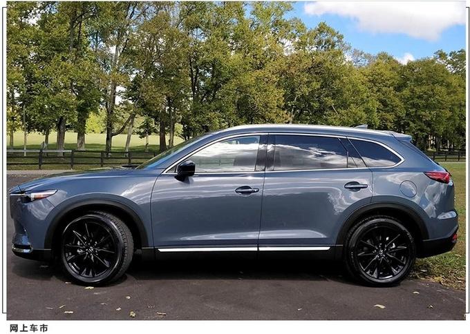 马自达新款CX-9实拍曝光 增加黑色元素/外观更运动-图2