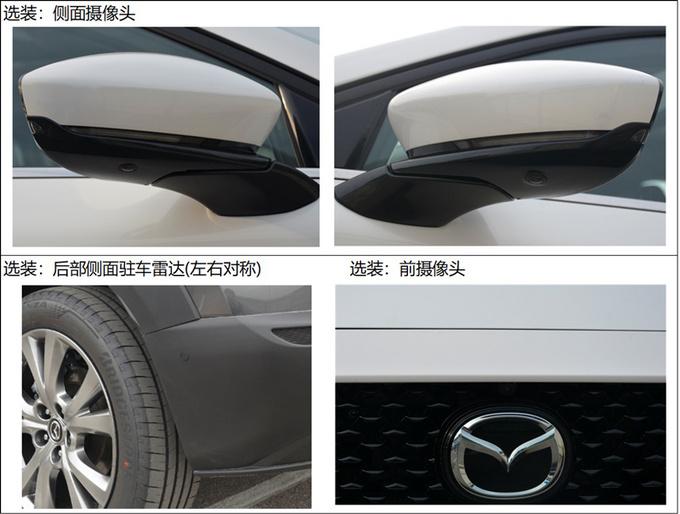 马自达CX-30再曝新车型搭全新引擎 动力更强-图4