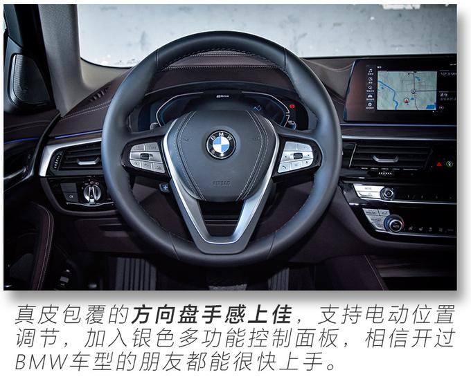 最快/最省油的5系 BMW 530Le里程升级版实车开箱-图14