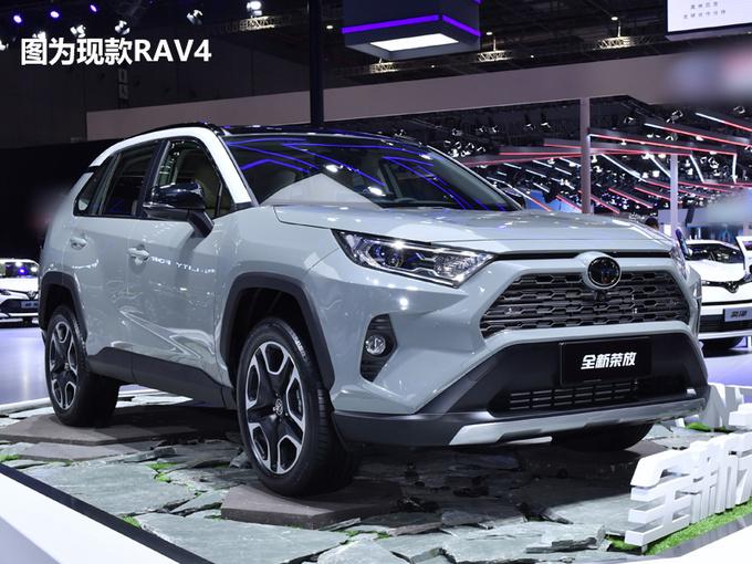 丰田国产全新插混动力 亚洲龙RAV4等将使用-图1