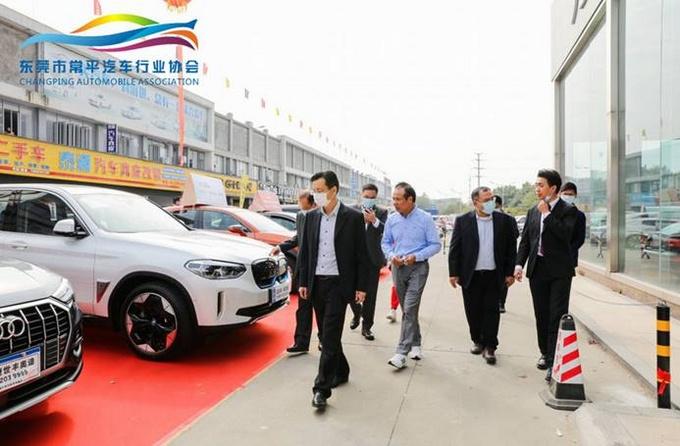 热烈庆贺东莞市常平汽车行业协会正式成立-图13