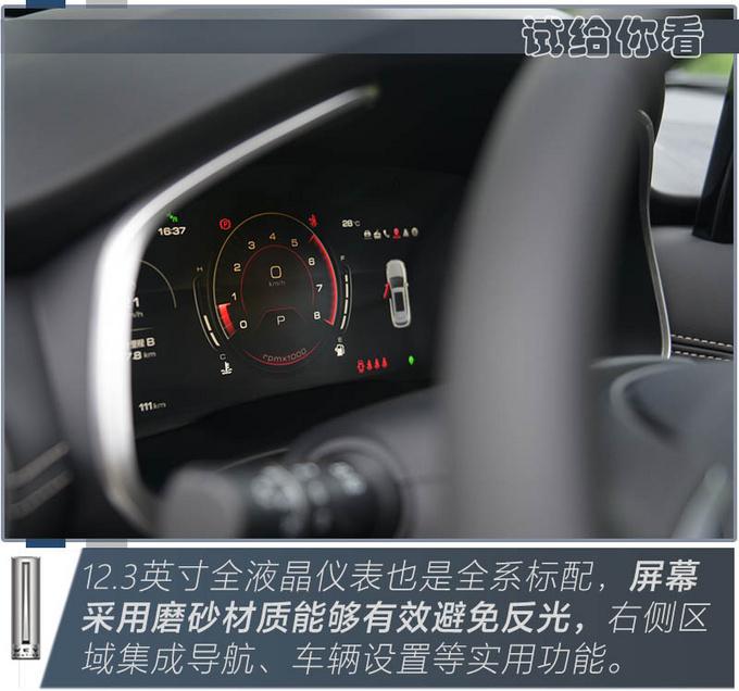 更符合家用定位/舒适性值得好评 试驾2021款VV6-图29