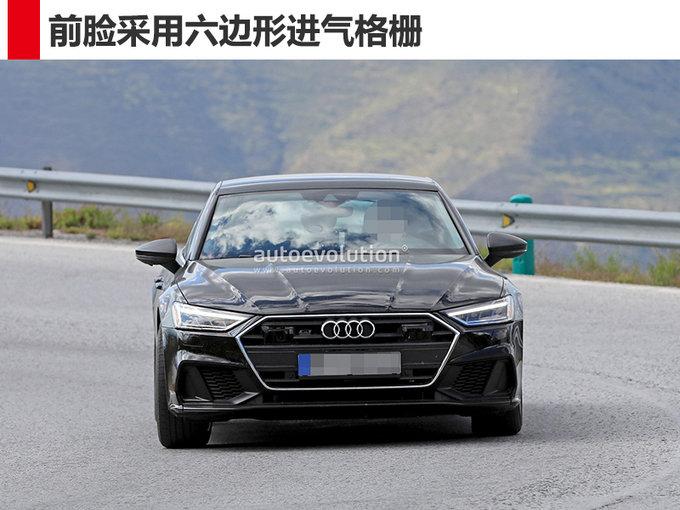 竞争奔驰AMG CLS53 全新一代奥迪S7明年正式亮相-图2