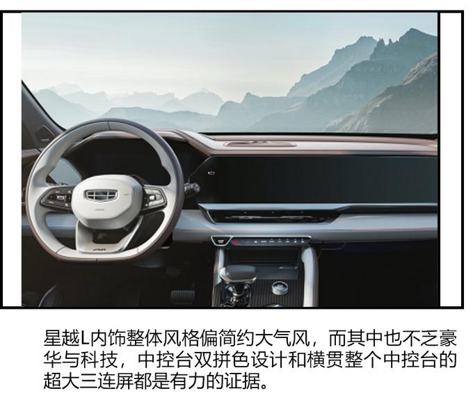想买车先着急2021年最值得期待的SUV准有你的菜-图13