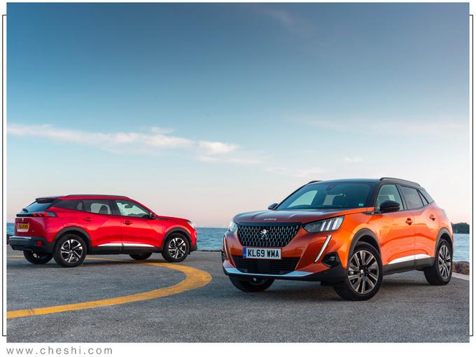 标致两款全新SUV上市搭1.2T引擎/pk本田缤智-图5