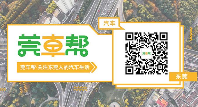 东莞T-ROC探歌优惠高达2.2万 现车销售-图1