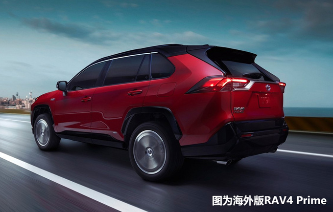 丰田将在华导入PHEV动力 RAV4威兰达等车搭载-图3
