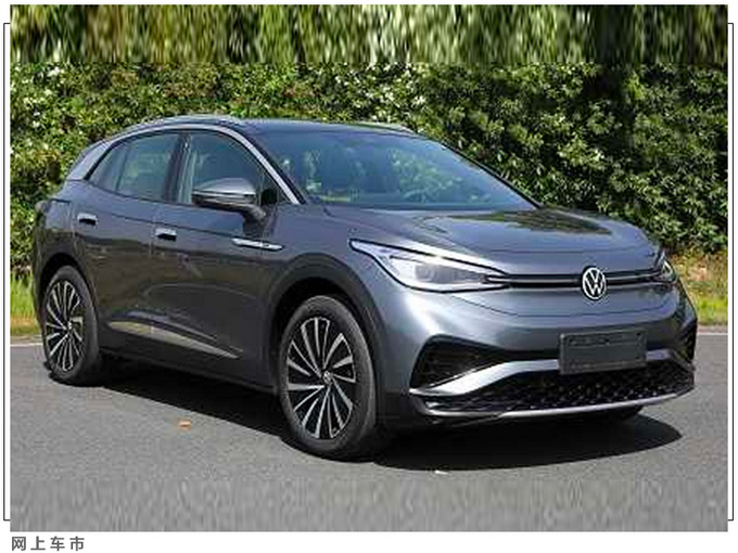 10月7款新车将上市 全新伊兰特领衔/最低售8.98万-图18