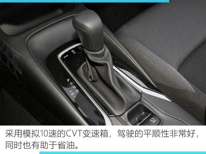 日常通勤的最佳拍档 广汽丰田雷凌家族高效节油-图10