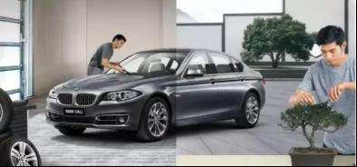 力天宝崐新BMW 1系&BMW X2寻味之旅!-图8