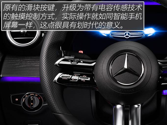 改款似换代 新一代长轴距E级车 豪华智能进E步-图23