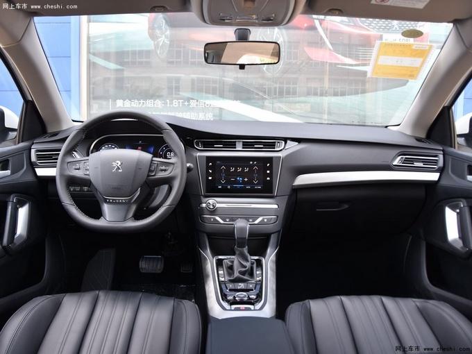 标致408东莞全系优惠2.6万元 店内现车销售-图2