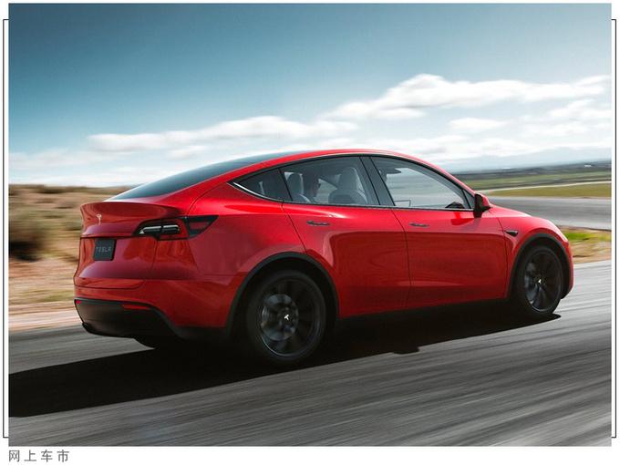 特斯拉两款新车售价上调!顶配版车型价格不变