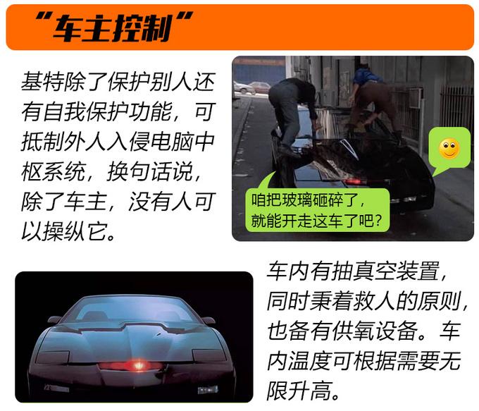 搭载斑马系统 云逸励志要变成霹雳游侠的座驾-图11