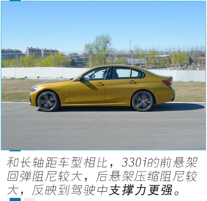 这就是最强3系 BMW 330i M运动曜夜套装赛道体验-图13