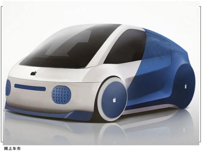 现代苹果将合作造车苹果汽车测试版明年发布-图3
