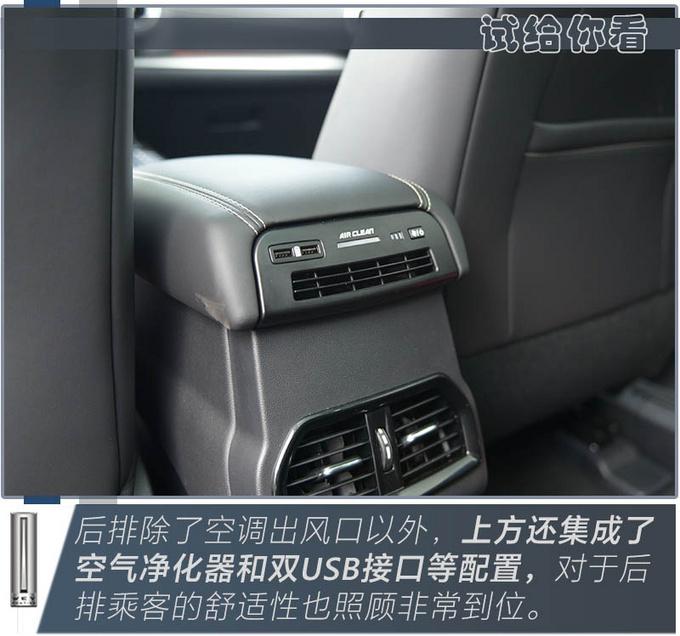 更符合家用定位/舒适性值得好评 试驾2021款VV6-图32