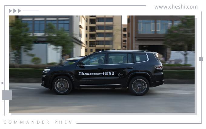 70公里纯电 900公里总续航 首试全新Jeep指挥官PHEV-图32