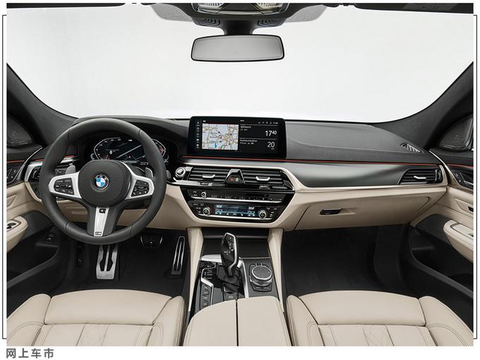 宝马中期改款6系GT接受预定 优惠近7万-10月到店-图4