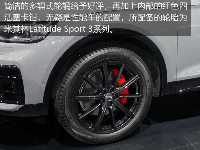 造型运动判若小号Q8奥迪Q5L Sportback实拍-图12