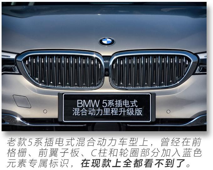 最快/最省油的5系 BMW 530Le里程升级版实车开箱-图4