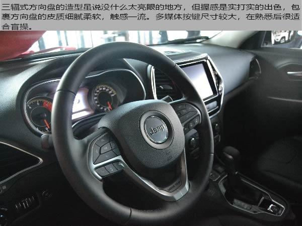 专业级全驾控都市SUV 实拍JEEP自由光-图2