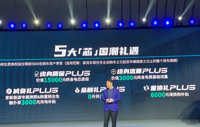 荣威RX5 ePLUS上市 15.28-16.28万元 1.5T动力更强-图3