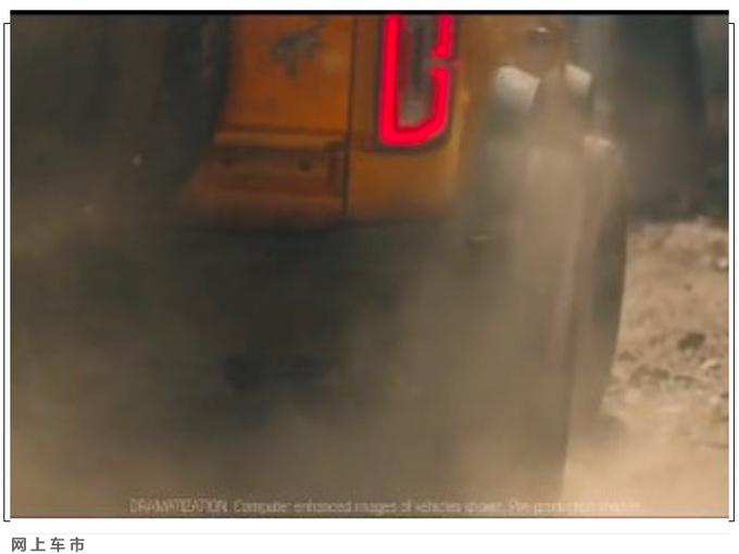 福特新Bronco配置曝光 四驱带锁/配坦克调头功能-图2